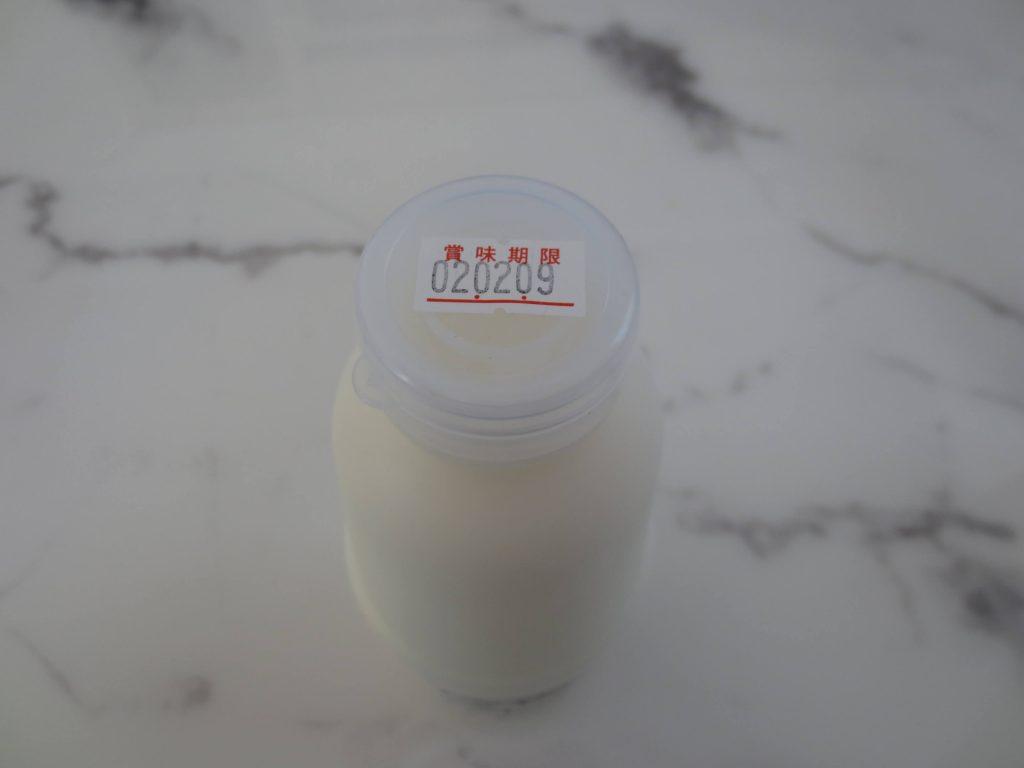 北海道の猿払(さるふつ)牛乳の感想と体験談6