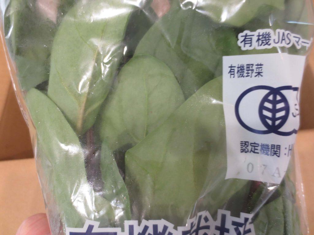 クレヨンハウスの有機野菜セット・絵本・知育玩具・コスメの口コミと評判43