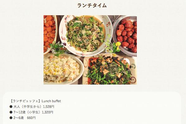 クレヨンハウスの有機野菜セット・絵本・知育玩具・コスメの口コミと評判29