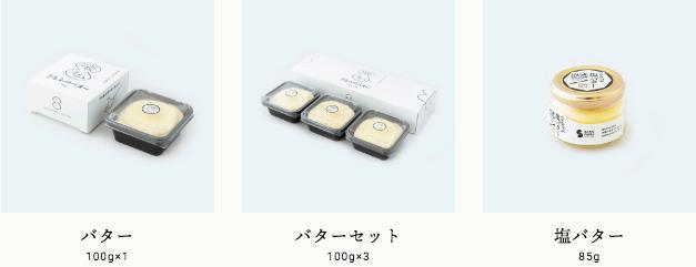 北海道の猿払(さるふつ)牛乳の感想と体験談28
