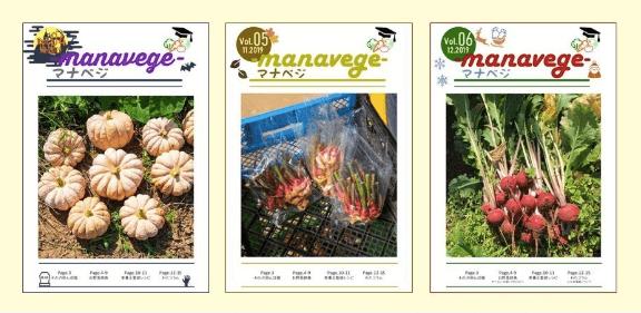 学習型無農薬野菜宅配manavegeマナベジの口コミと評判12