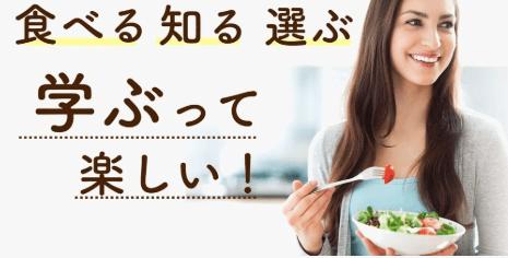 学習型無農薬野菜宅配manavegeマナベジの口コミと評判9