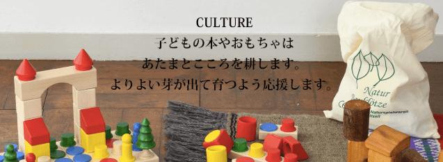 クレヨンハウスの有機野菜セット・絵本・知育玩具・コスメの口コミと評判5