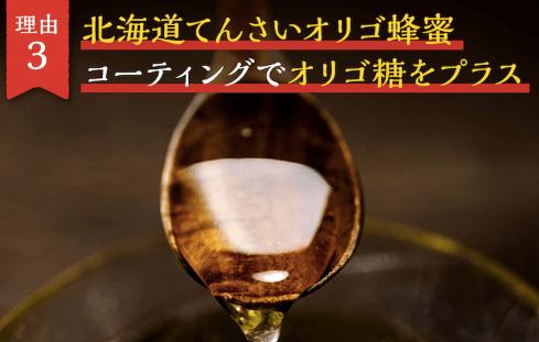 出島トンボロの腸活米の効果体験と感想・口コミと評判13