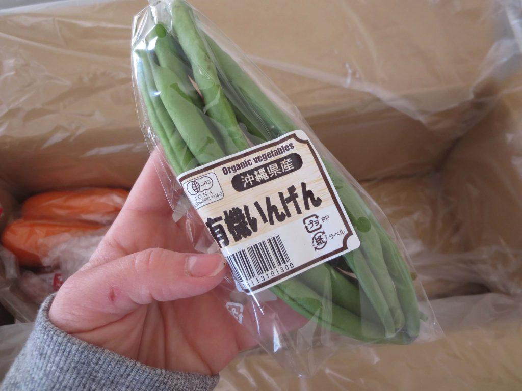 ぶどうの木の口コミ・評価、おすすめの有機野菜34