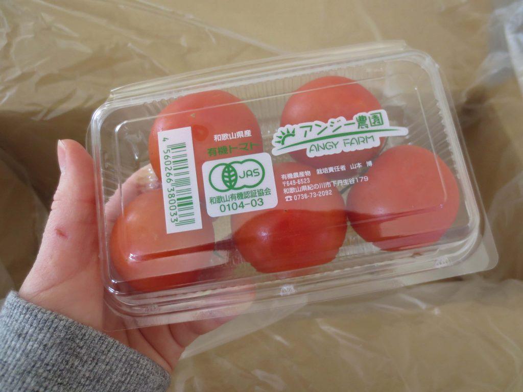 ぶどうの木の口コミ・評価、おすすめの有機野菜19