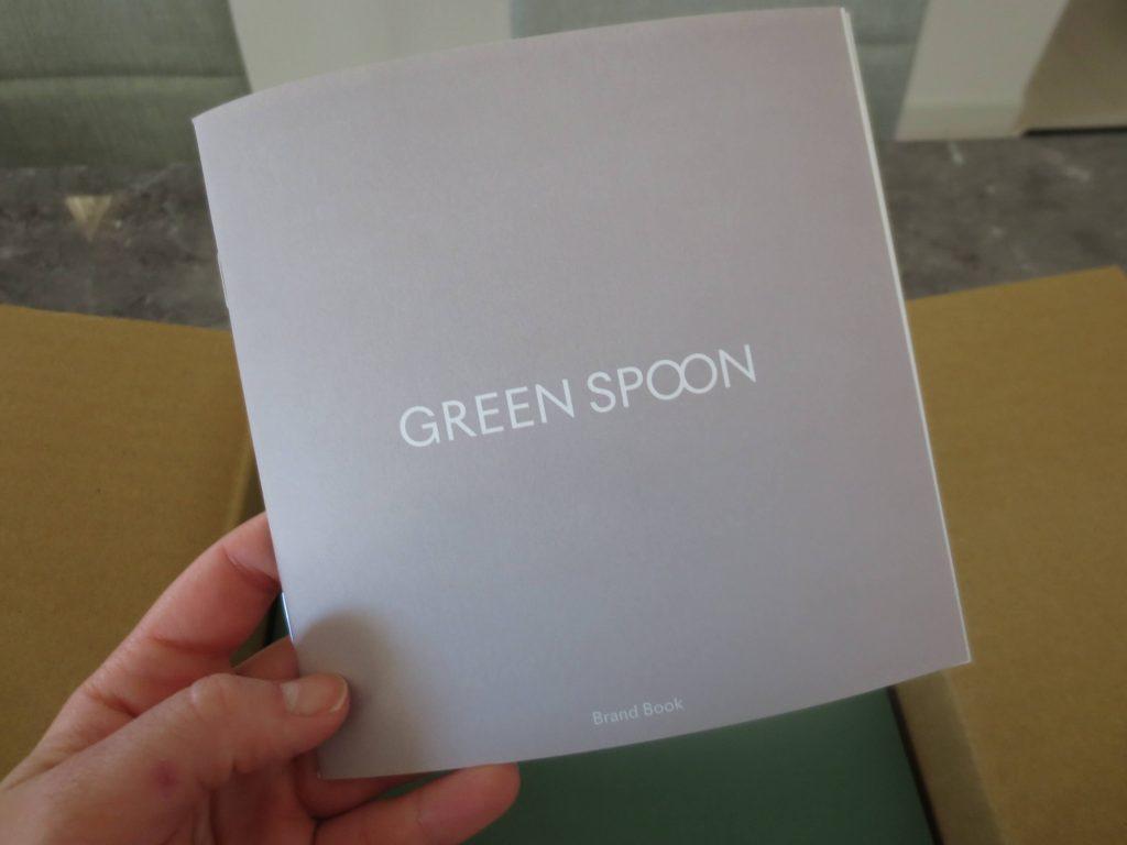 GREEN SPOON(グリーンスプーン)の口コミと評判まとめ44