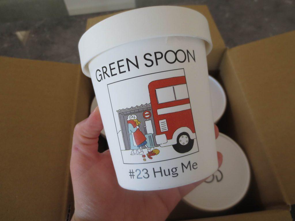 GREEN SPOON(グリーンスプーン)の口コミと評判まとめ51