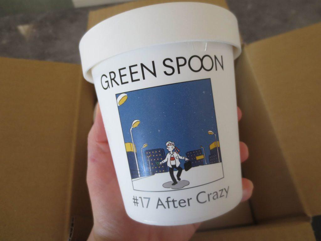 GREEN SPOON(グリーンスプーン)の口コミと評判まとめ57