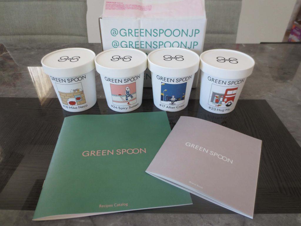 GREEN SPOON(グリーンスプーン)の口コミと評判まとめ61