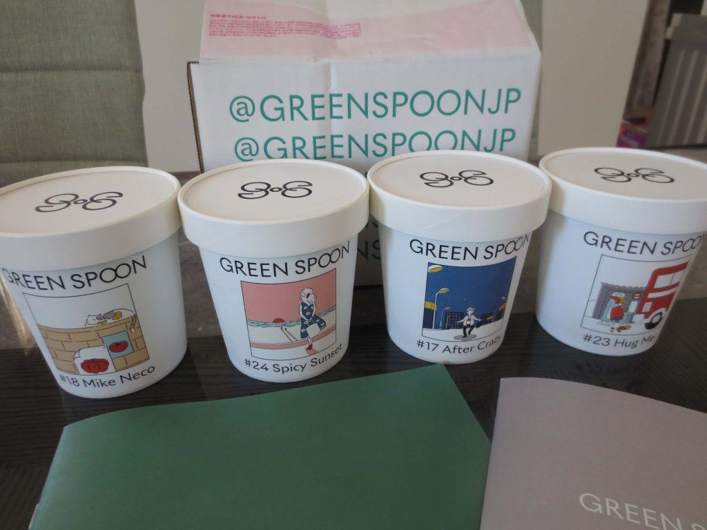 GREEN SPOON(グリーンスプーン)の口コミと評判まとめ84