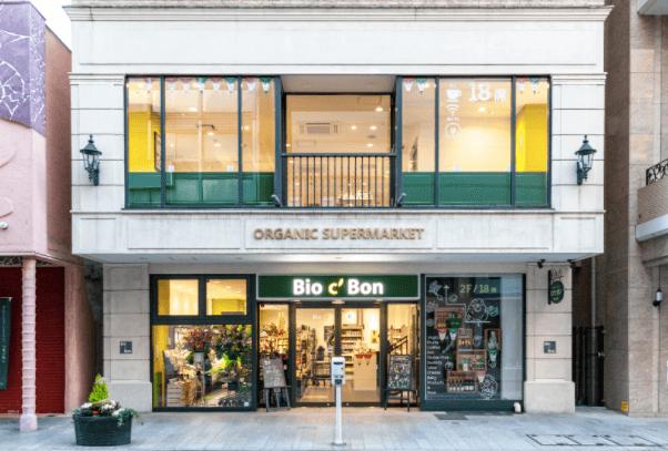 フランス・パリのオーガニックスーパービオセボンの体験・おすすめ8