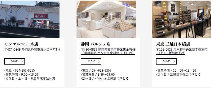 レンジカップスープの野菜をMotto!!(もっと)の口コミと評判12