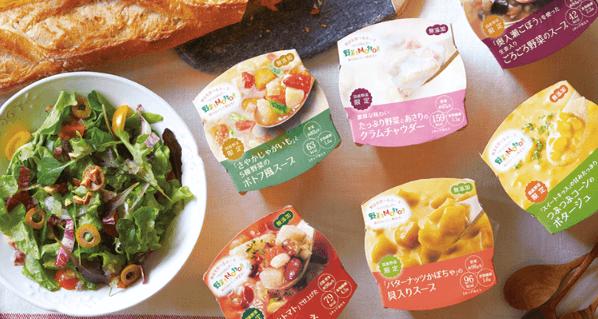 レンジカップスープの野菜をMotto!!(もっと)の口コミと評判2