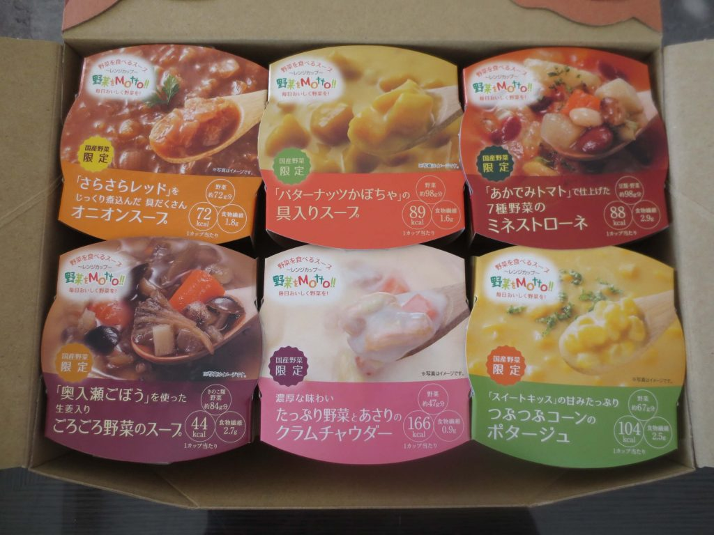 レンジカップスープの野菜をMotto!!(もっと)の口コミと評判19