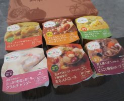 レンジカップスープの野菜をMotto!!(もっと)の口コミと評判42