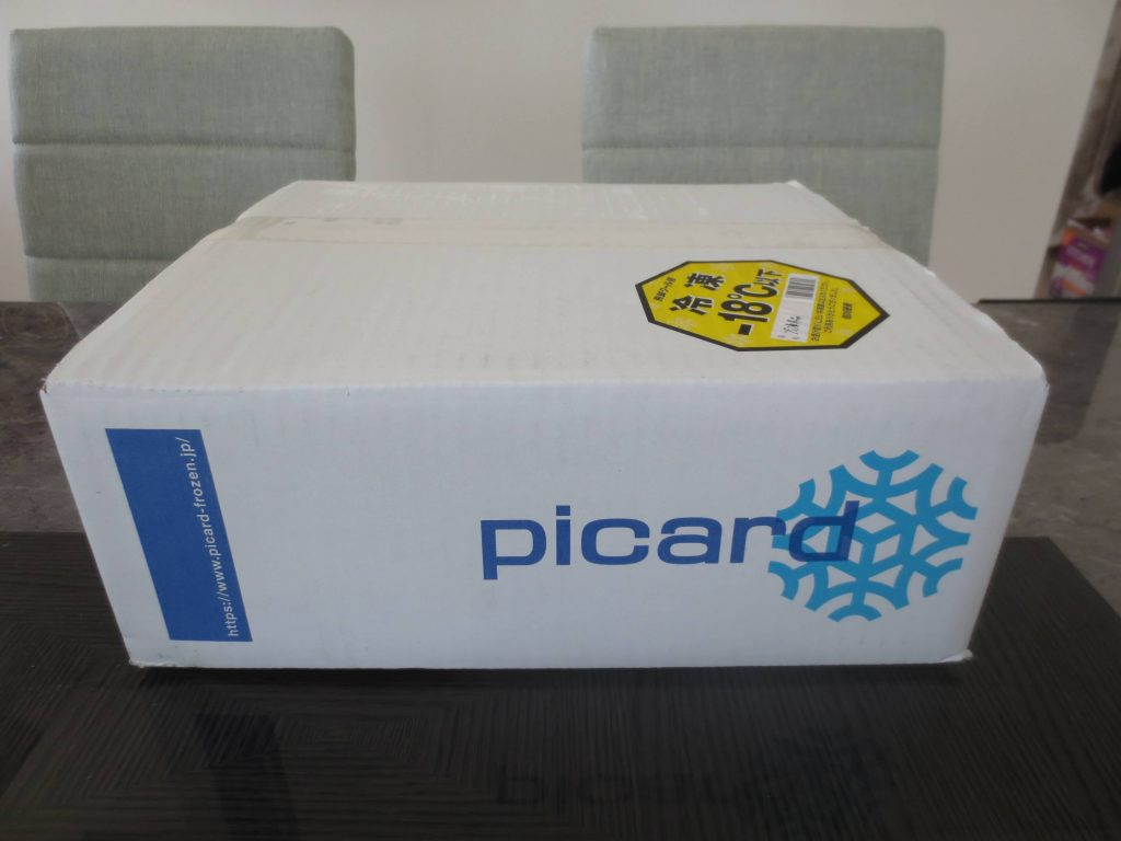 フランスの冷凍食品ピカールの評判・口コミ・コスパ51