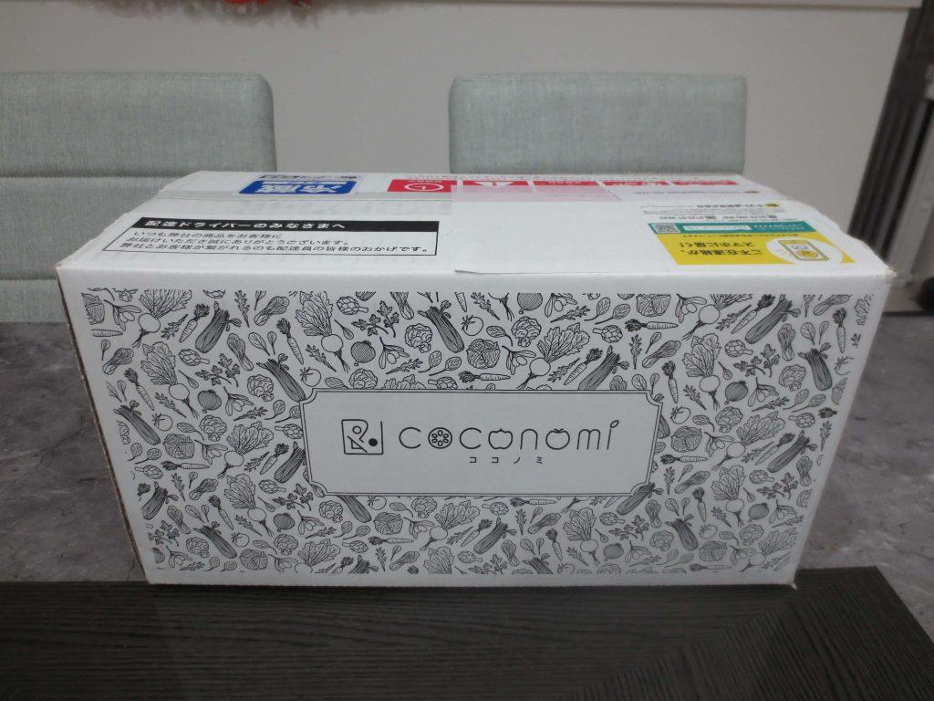 ココノミの加工品の感想の紹介・評判・値段高い33
