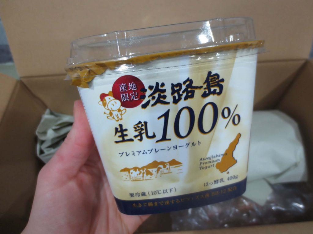 ココノミの加工品の感想の紹介・評判・値段高い41