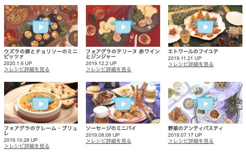 フランスの冷凍食品ピカールの評判・口コミ・コスパ6