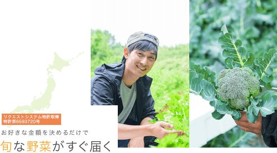 ゴヒイキの口コミ・評判・体験37