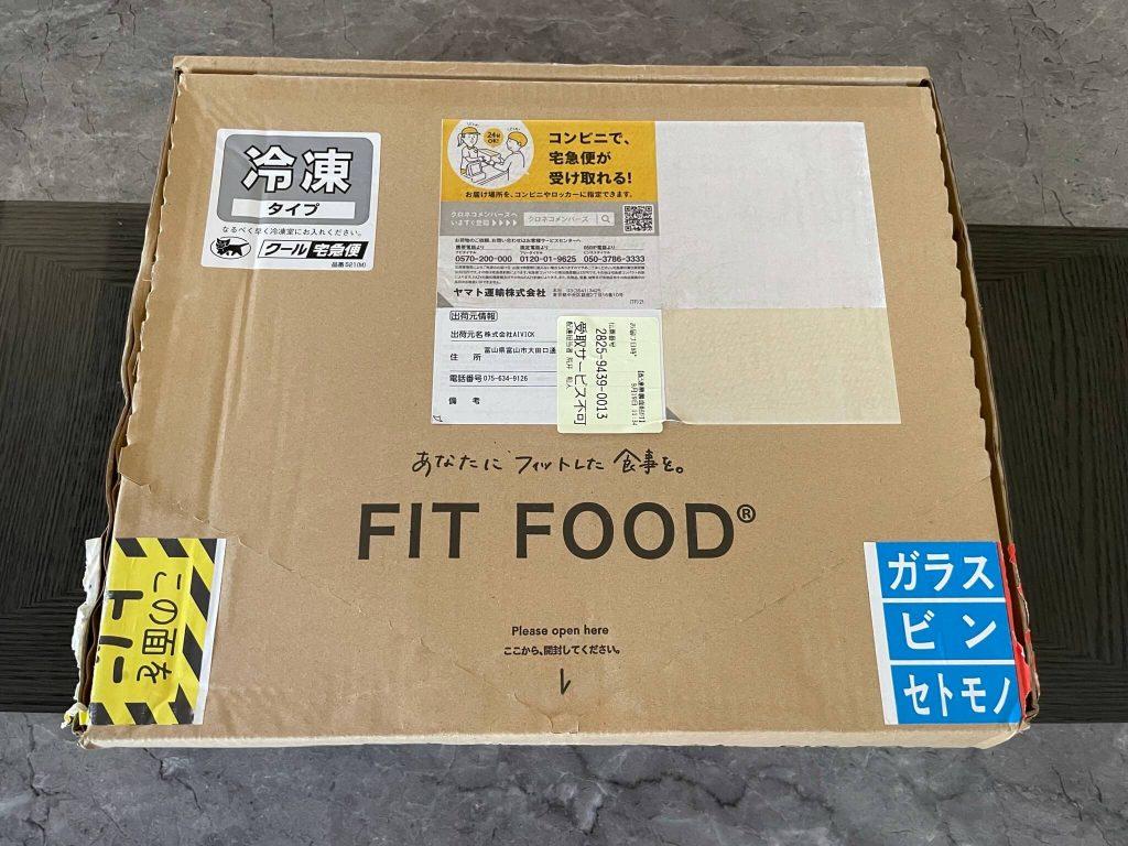fit food home(フィットフードホーム)の冷凍弁当をお試し・口コミと評判21
