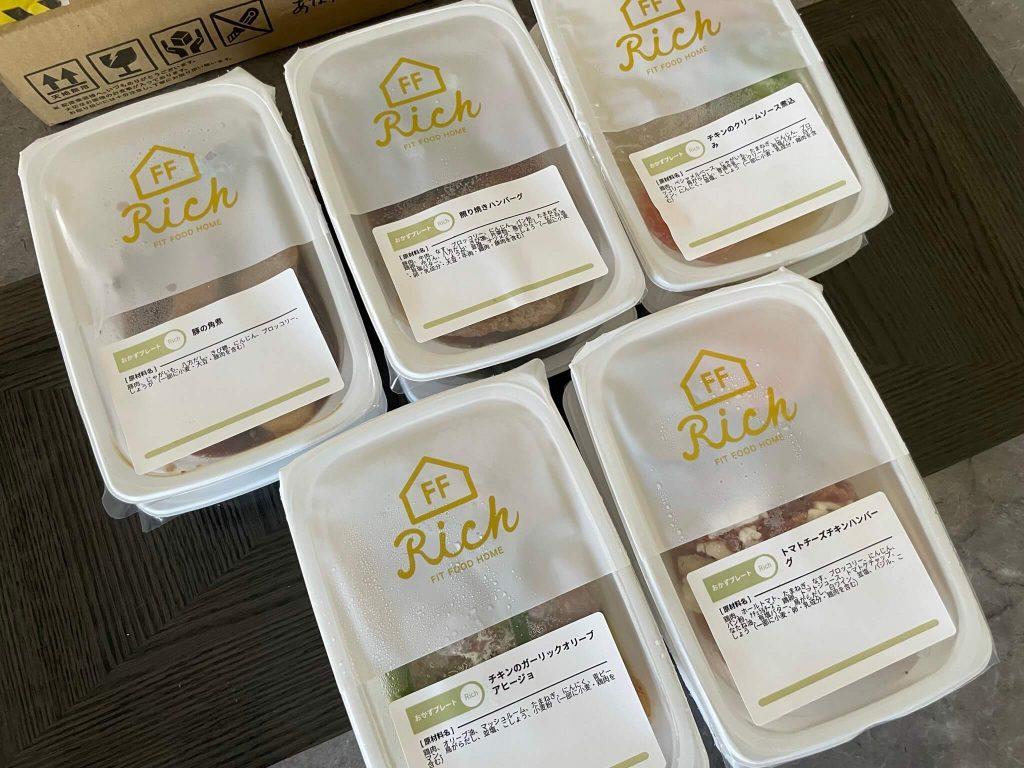 fit food home(フィットフードホーム)の冷凍弁当をお試し・口コミと評判26