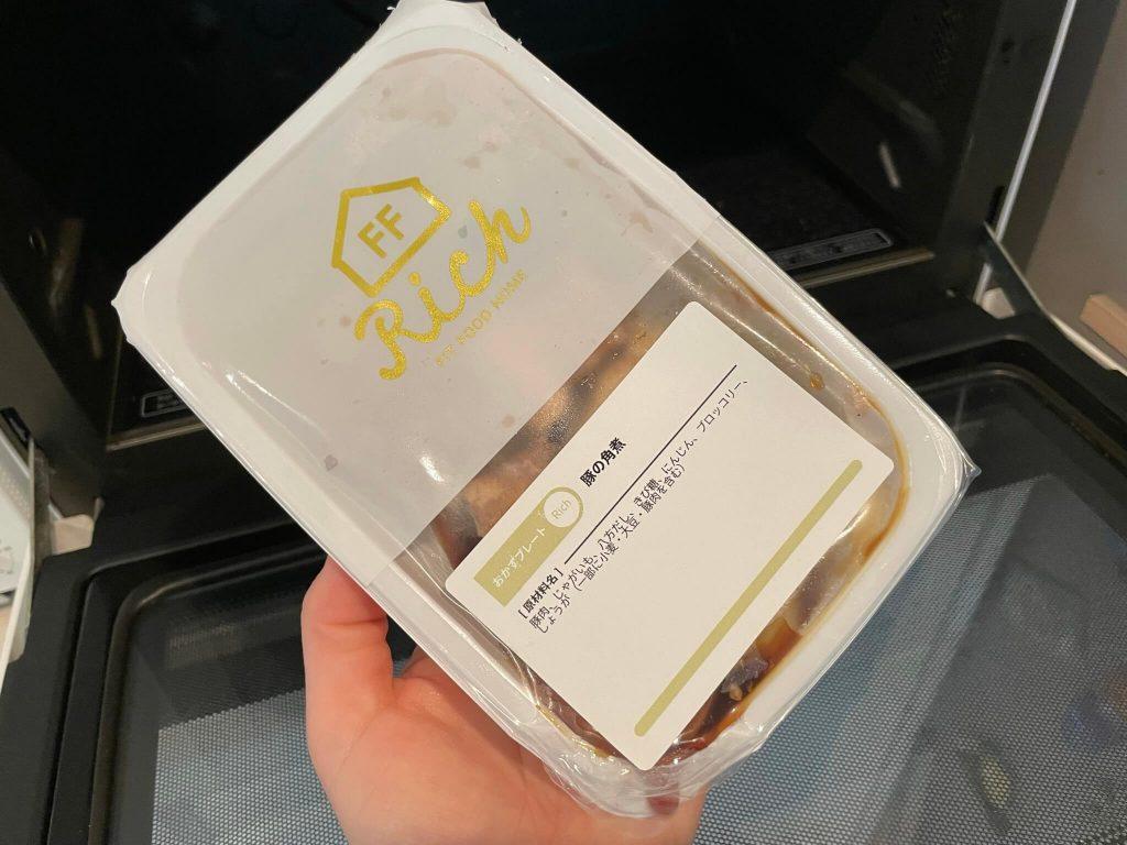 fit food home(フィットフードホーム)の冷凍弁当をお試し・口コミと評判37