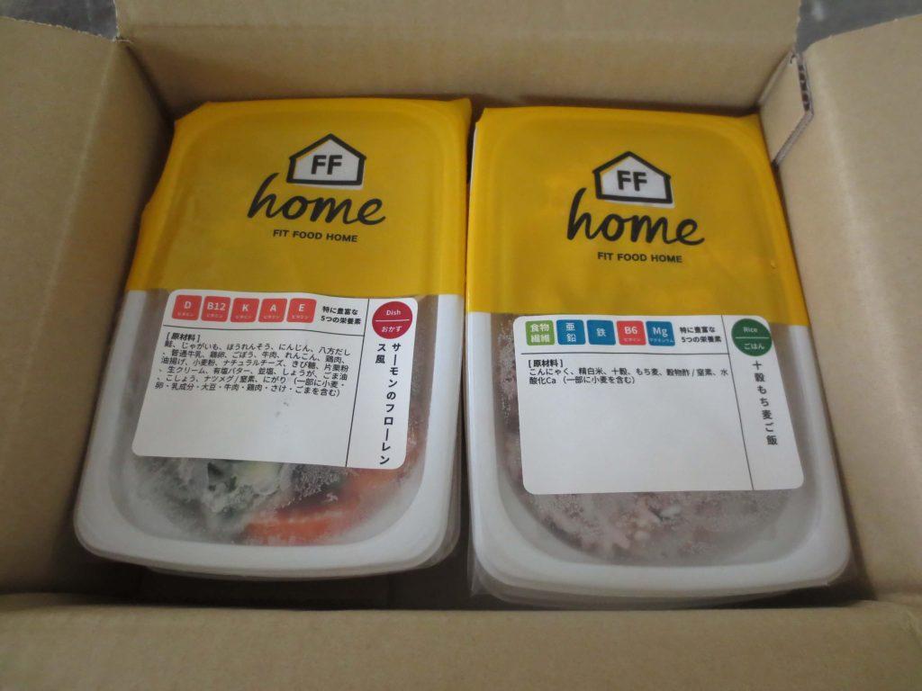 冷凍弁当の宅配サービスfit food homeのおためしセットの口コミ31