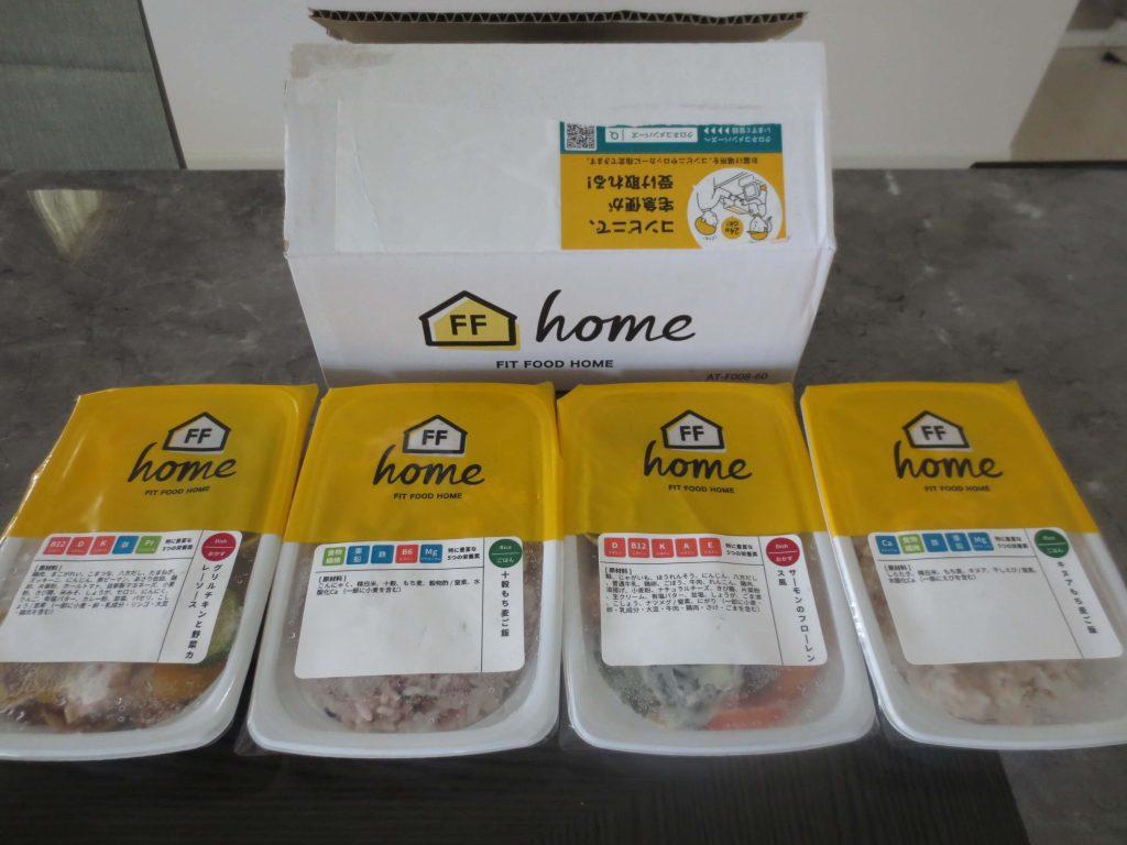 冷凍弁当の宅配サービスfit food homeのおためしセットの口コミ42