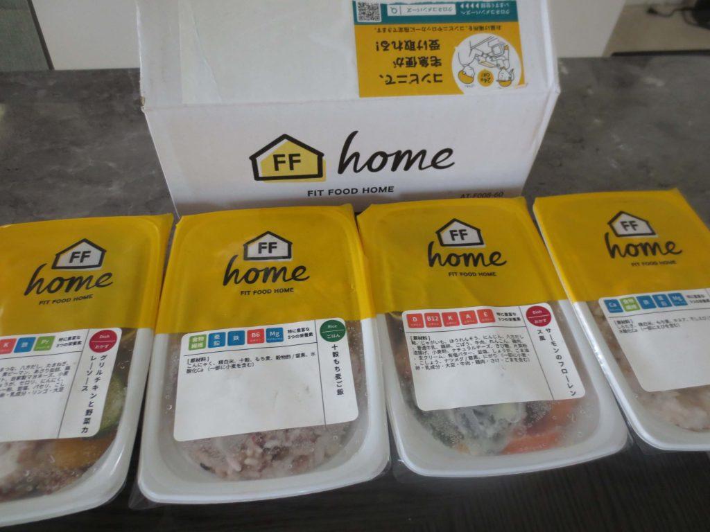 冷凍弁当の宅配サービスfit food homeのおためしセットの口コミ43