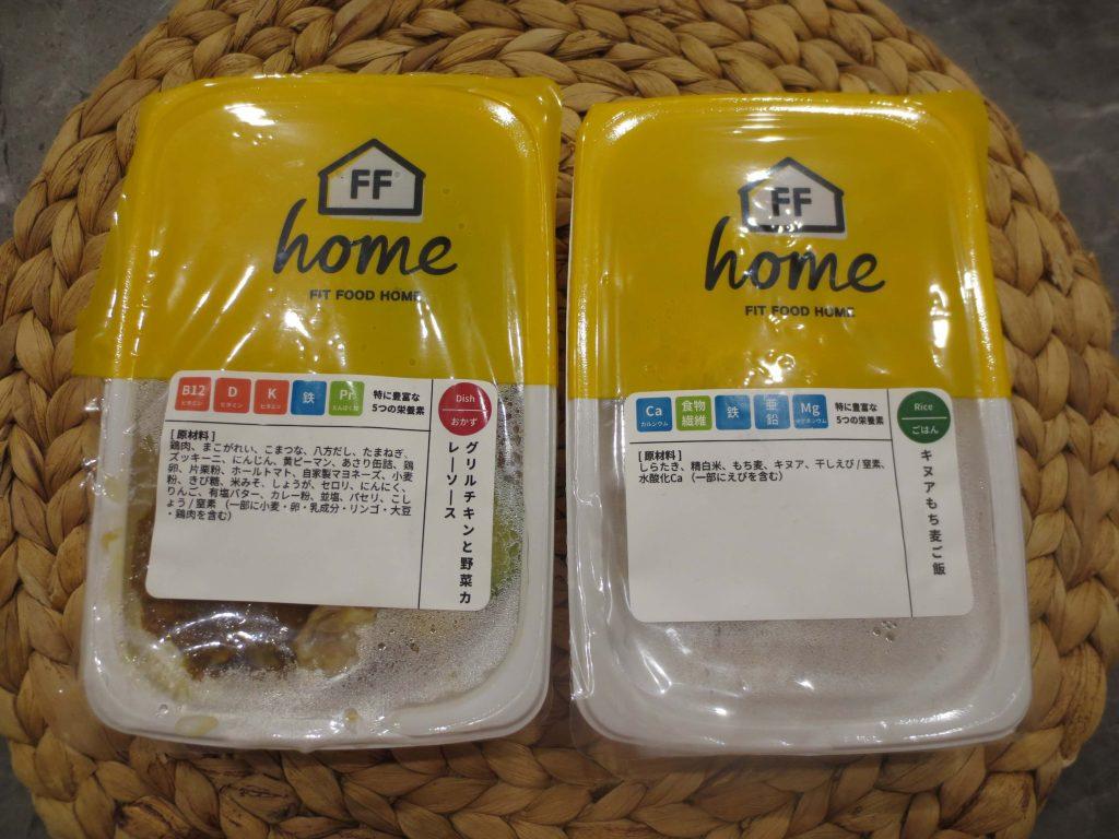 冷凍弁当の宅配サービスfit food homeのおためしセットの口コミ44