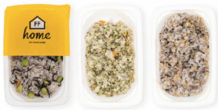 冷凍弁当の宅配サービスfit food homeのおためしセットの口コミ25