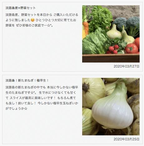 ゴヒイキの口コミ・評判・体験21