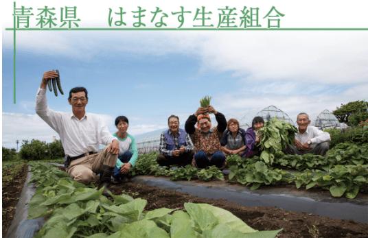 無農薬野菜と有機食材通販ふるさと21の評判と口コミ9