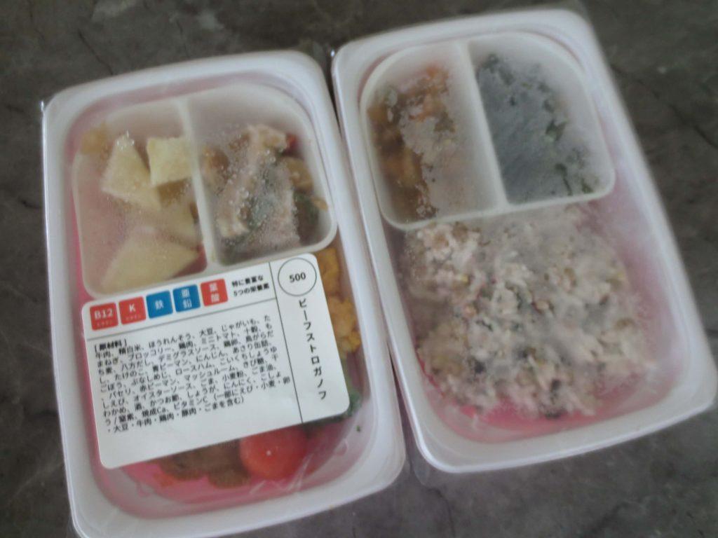 妊婦におすすめ:冷凍弁当宅配「ママの休食」の口コミ25