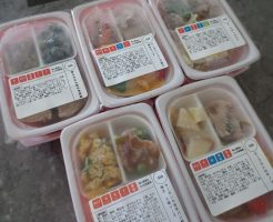 妊婦におすすめ:冷凍弁当宅配「ママの休食」の口コミ34