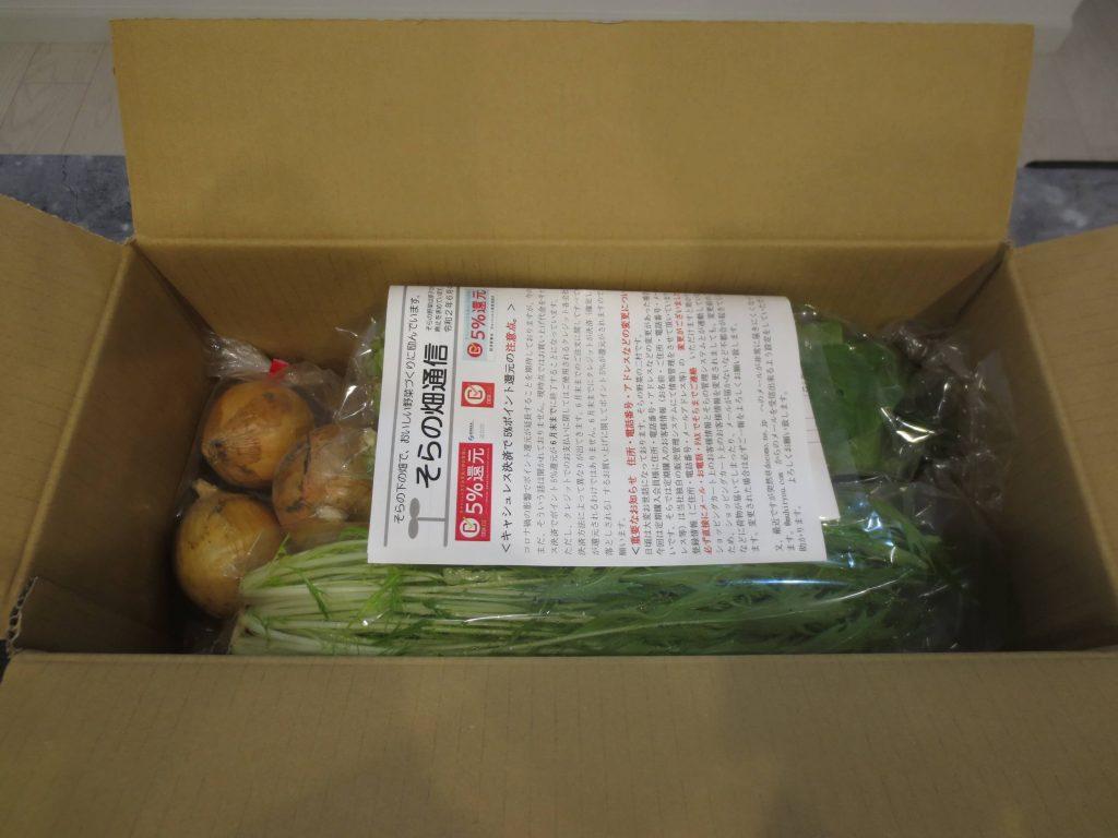 有機・オーガニック食材通販「たべるとくらすと」の評判口コミ25