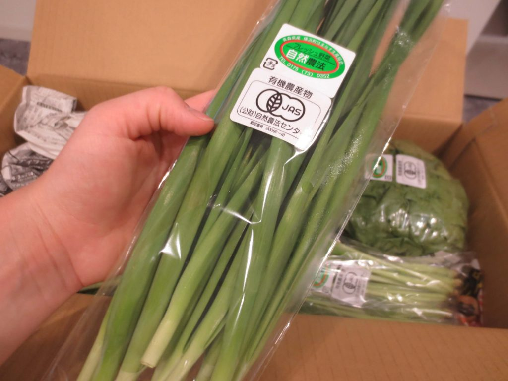 無農薬野菜と有機食材通販ふるさと21の評判と口コミ19