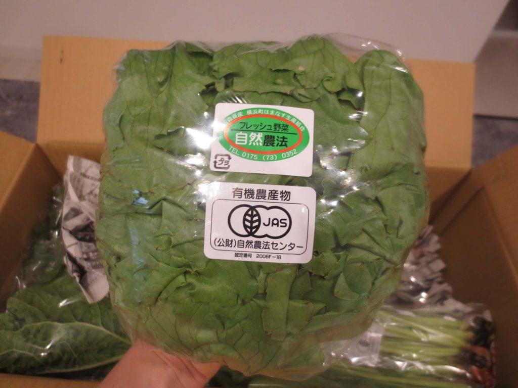 無農薬野菜と有機食材通販ふるさと21の評判と口コミ21