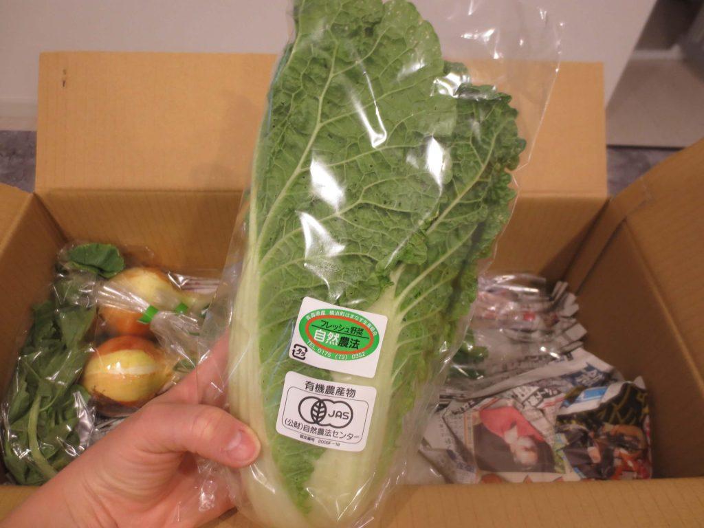 無農薬野菜と有機食材通販ふるさと21の評判と口コミ24