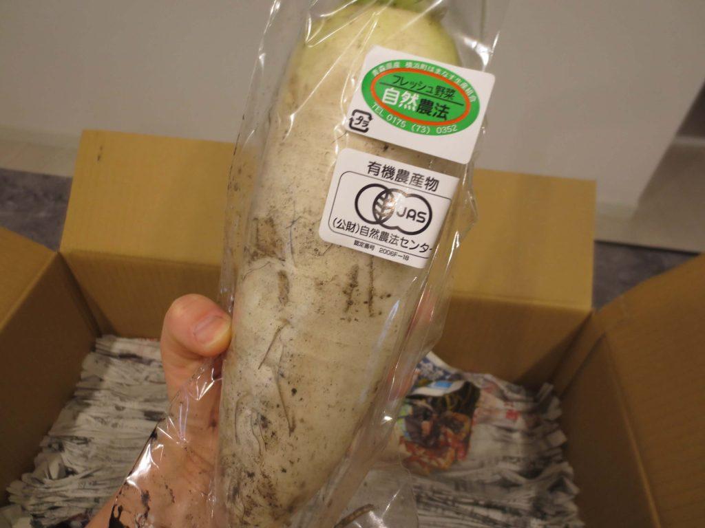 無農薬野菜と有機食材通販ふるさと21の評判と口コミ30