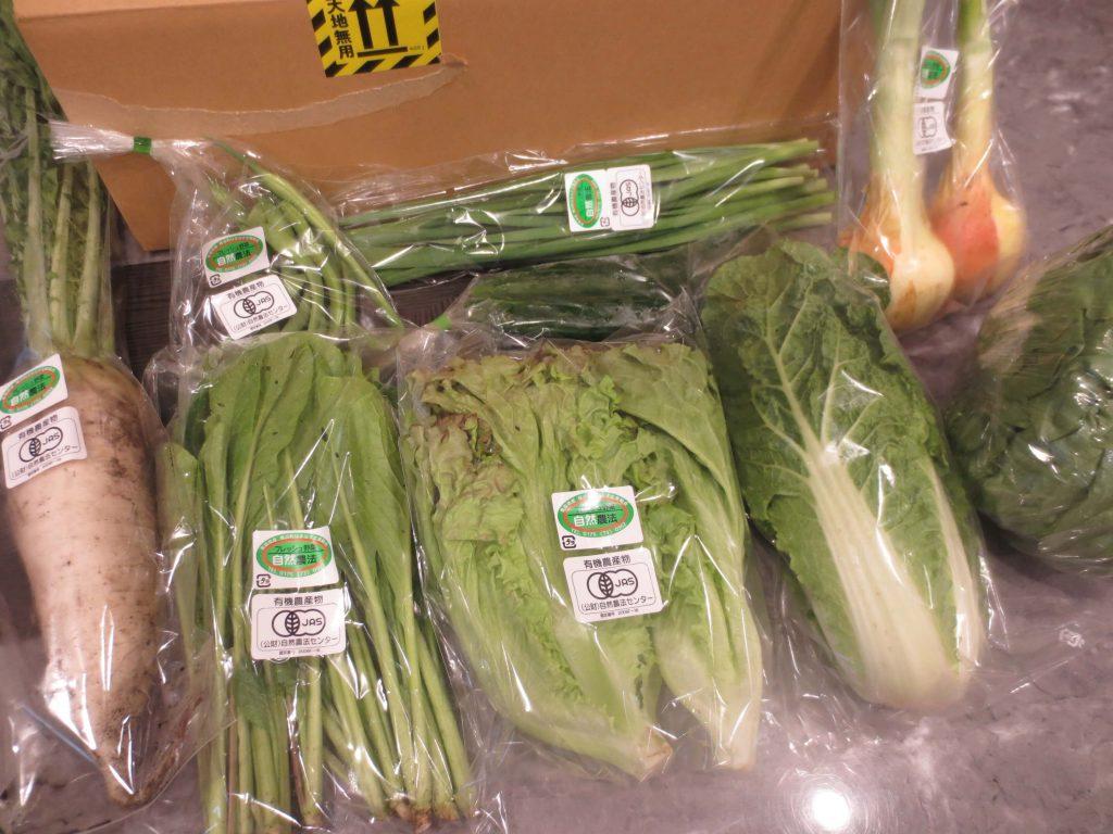 無農薬野菜と有機食材通販ふるさと21の評判と口コミ33