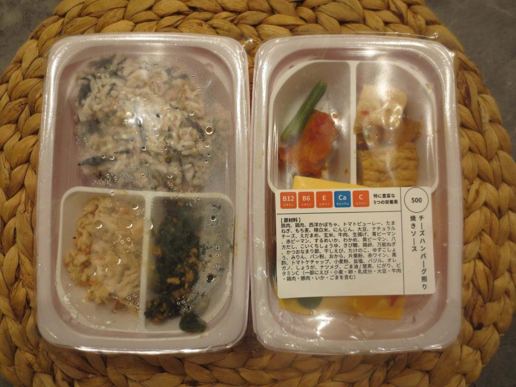 妊婦におすすめ:冷凍弁当宅配「ママの休食」の口コミ65