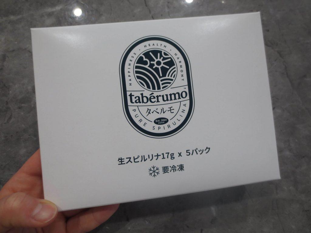タベルモの生スピルリナの評判・口コミ・効果・味・栄養素・価格20