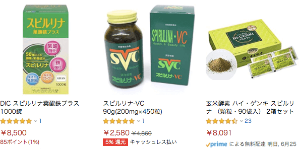 タベルモの生スピルリナの評判・口コミ・効果・味・栄養素・価格16