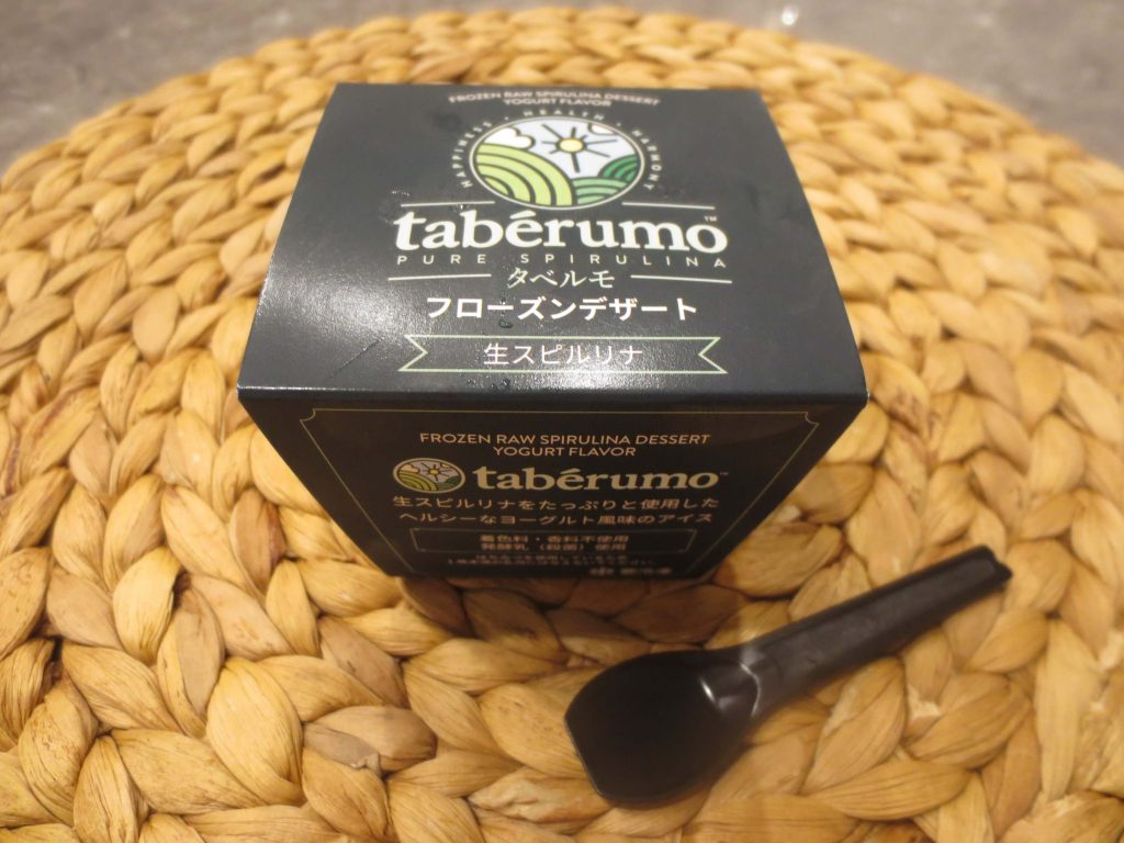 タベルモの生スピルリナの評判・口コミ・効果・味・栄養素・価格36