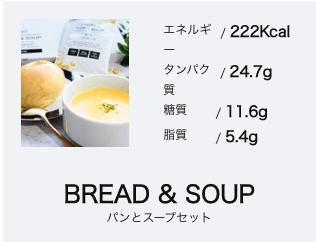 マッスルデリの冷凍弁当の宅配体験談14
