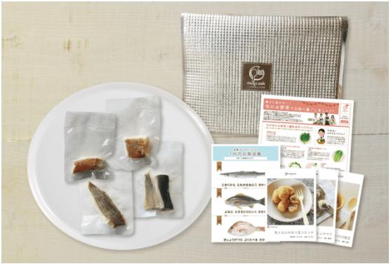 mogcookの魚の離乳食宅配の口コミ6