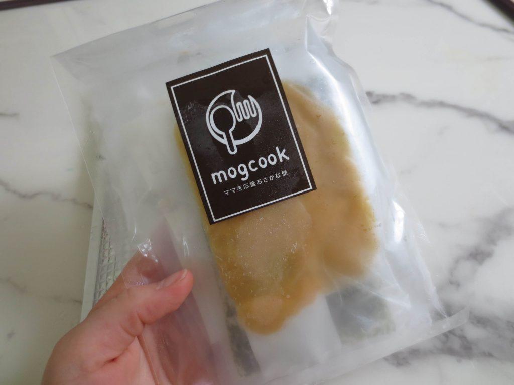 mogcookの魚の離乳食宅配の口コミ26